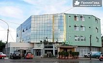 Сръбска Нова година в Лесковац (2 дни:1 нощувка със закуска) + бонус - посещение на Ниш с Еко Тур за 99 лв.