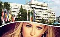 Сръбски уикенд в Гранд хотел Казанлък! 2 нощувки, 2 закуски, празнична вечеря с участието на Рени + басейн и СПА с минерална вода