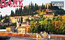 Средиземноморско пътешествие до Любляна, Милано, Монако, Ница, Барселона, Кан, Генуа и Верона! 9 нощувки със закуски и транспорт