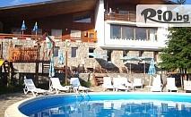 Страхотна почивка край Габрово! 2 или 3 нощувки със закуски и вечери + конна езда и сауна, от Хотелски комплекс Еделвайс