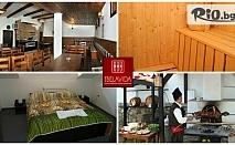 Страхотна почивка в Златоград до началото на Ноември! 2 нощувки със закуски и вечери + екскурзия до Гърция, от Вила Белавида 3*