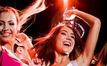 """Студентски купон в Комплекс """"Дивеците"""", до Сливен за 08.12.2014г.! 2 нощувки със 2 закуски 1 обяд и Празнична вечеря с Dj парти на 08.12 на човек в двойна стая само за 80лв."""