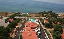 Супер цена за една нощувка със закуска,обяд и вечеря в хотел Исмарос - Комотини, Гърция с безплатни чадър и шезлонги на плажа и басейна