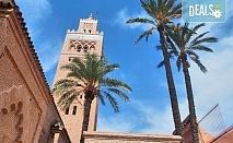 Супер екскурзия на супер цена до Мароко, Агадир само за дата 13.09-20.09.16г.! 7 нощувки, със закуски и вечери, обиколка на Есуир и Маракеш, двупосочен билет, летищни такси и трансфери!