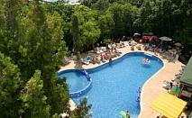 Super Last minute оферта за ALL INCLUSIVE почивка  В ЗЛАТНИ ПЯСЪЦИ - Хотел Тинтява**** ! почивка на 200 метра от плажа + ползване на басейн с чадър и шезлонг на цени от 46лв. на човек!!!