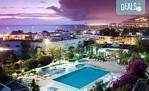 Super last minute промоция за почивка в Мароко само за 06-13.09.16г.! 7 нощувки, закуска и вечеря в хотел Blue Sea Le Tivoli 4*, Агадир, двупосочен билет, летищни такси и трансфери!