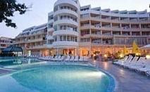 Супер Майски празници на море, All inclusive от хотел Сън Палас, Слънчев бряг