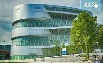 В света на автомобилите с Дари Травел! 3 нощувки и закуски в хотели 2/3* в Германия и Италия, транспорт и посещение на музеите на BMW, Mercedes, Porsche