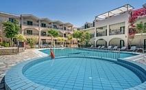ТОП ЦЕНА за почивка на о. Закинтос 2017, Гърция: 5 или 7 нощувки на база  закуска и вечеря в новия хотел Arion Resort 4* за цени от 332 лв на човек