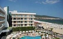 ТОП хотел първа линия в Слънчев Бряг, All Inclusive с Аквапарк до 03.07 в Клуб хотел Еврика
