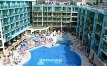 ТОП оферта за All Inclusive почивка 2017, в центъра на курорта до 04.07 в Хотел Диамант, Сл. бряг