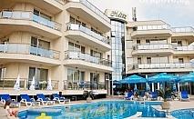 ТОП СЕЗОН в Черноморец! Нощувка за до 6 човека в апартамент + басейн от семеен хотел Адена