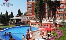 ТОП СЕЗОН в Несебър, на 30м. от плажа! Нощувка със закуска и вечеря + басейн в хотел Виго****