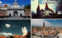 ТРАНСИЛВАНИЯ – ЗАМЪЦИ и КРЕПОСТИ в Немско-Унгарски стил от Бамби М Тур