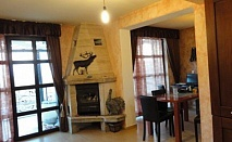 Трети март в самостoятелна вила с камина в Чери Гардън, Кошарица. Нощувка във вила за/до 6 човека за 90 лв.