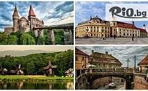 Тридневна екскурзия до Румъния - замъци и крепости! Включени 2 нощувки със закуски, транспорт и екскурзовод на цена 139лв, от ТА Бамби М тур