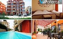 Триидневен и петдневен пакет за двама в Хотел Вермона, Приморско
