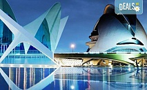 Уикенд екскурзия през март във Валенсия, ренесансовия град на Испания! 4 нощувки със закуски и самолетен билет от Сън Травел!