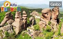 Уикенд екскурзия до Вършец, Белоградчик и пещерите Леденика и Магурата! 2 нощувки със закуски във Вършец, плюс транспорт
