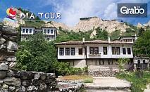Уикенд екскурзия из Югозападна България с 1 нощувка със закуска и транспорт