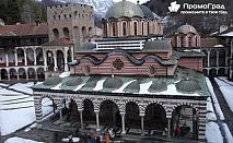 Уикенд в Гърция. Посещение на Рилския манастир, Банско, Добърско, Лещен, Ксанти и Кавала за 90 лв.