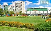 Уикенд в Лесковац в период по избор със Запрянов Травел! 1 нощувка със закуска и празнична вечеря в хотел Бавка, възможност за транспорт