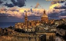 Уикенд в Малта - самолетна програма