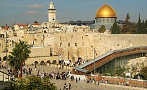 Уикенд в свещената земя ИЗРАЕЛ