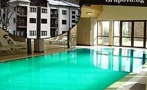 Уикенд в Троянския Балкан! 2 нощувки, закуски и вечери за 2, 4 или 6 човека  +  закрит басейн и СПА в комплекс Острова, Бели Осъм.