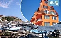 Уикенд от юли до септември в семеен хотел Кайлас на брега на Ахтопол! 2 нощувки с 2 закуски и 1 вечеря на човек!