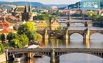 Уикенд 24-26.02 в Златна Прага! 2 нощувки със закуски в хотел 4*, самолетен билет, летищни такси и трансфери, обиколка на Прага!