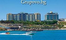 ULTRA All Inclusive 7 дневна почивка в хотел Didim Beach Elegance Resort & Spa*****, Турция през Септември. Платете сега само 200лв. и доплатете останалите в офиса на туристическа агенция Лъки Холидей