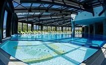 ВАКАНЦИЯ ПРЕЗ НОЕМВРИ - хотел Хот Спрингс**** с. Баня! Нощувка със закуска и вечеря + вътрешен и външен минерален басейн, Уелнес и Спа зона с намаление!!!