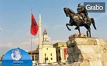 За Великден до Албания и Македония! 3 нощувки с 2 закуски, плюс транспорт