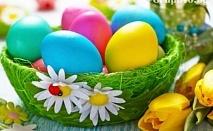 Великден в Априлци! 3 нощувки със закуски, обеди (един празничен) и вечери в къща за гости Рич
