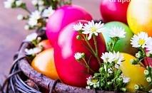 Великден в Априлци! 3 нощувки със закуски и вечери в хотел Тихият Кът