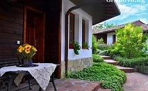 Великден в Арбанаси! 2 или 3 нощувки със закуски, празничен обяд и традиционна постна вечеря от Комплекс Извора
