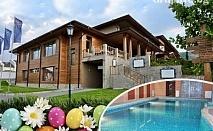 Великден с басейн и СПА + 3 нощувки със закуски и вечери, едната празнична, в Хотел Беркут**** Брестник