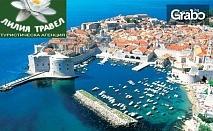Великден в Будва и Дубровник! Екскурзия с 3 нощувки със закуски и вечери, плюс празничен обяд и транспорт