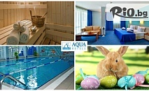 Великден в Бургас! 1, 2 или 3 нощувки със закуски и празнична вечеря + SPA на цени от 65лв, от Хотел Аква 4*