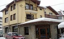 Великден в Чепеларе! 2 или 3 нощувки със закуски и вечери в хотел Турист