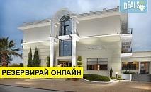 Великден в Danai Hotel & Spa 4*, Олимпийска ривиера! 3 нощувки на база HB с включени Великденски обяд и ползване на джакузи и фитнес