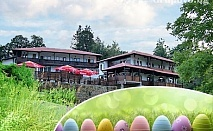 Великден в Елена! 2, 3 или 4 нощувки със закуски и вечери (едната празнична) в хотел Костел