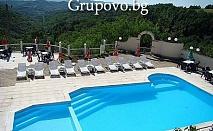 Великден в Габровския Балкан! ДВЕ или ТРИ нощувки със закуска и вечеря - едната празнична  на цени от 99 лв. в комплекс Балани