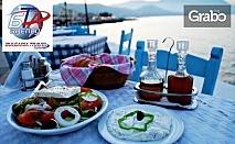 За Великден в Гърция! Екскурзия до Кавала, Солун и Ставрос с 2 нощувки със закуски, плюс транспорт
