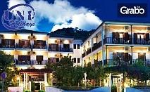 За Великден в Гърция! 3 нощувки със закуски в Хотел Zefiros на полуостров Пелион - на 50 метра от плажа Агиос Йоанис