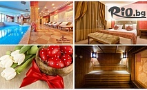 Великден в Хисаря! 3 или 4 нощувки със закуски и Великденска вечеря + СПА на цени от 228лв, от Хотел клуб Централ 4*