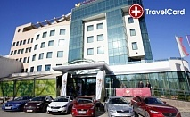 4* Великден в хотел Дипломат Плаза, Луковит