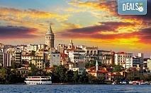 Великден в Истанбул с Глобус Турс! 2 нощувки със закуски в Буюук Шахинлер 4*, транспорт и посещение на Одрин