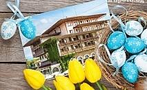 Великден в Каменград хотел и СПА****, Панагюрище! 3 нощувки със закуски и празничен обяд + МИНЕРАЛЕН басейн  и СПА